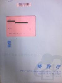 Ts3l01210