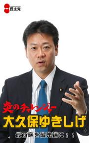 Main_11_5