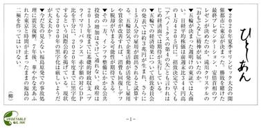 Img478b_3
