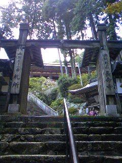 西国31番札所・長命寺