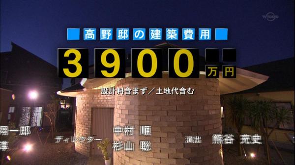 【富山】 富山市ガラス美術館、駐車場を設けず 公共交通を軸としたコンパクトなまちづくりを推進 [KNB]YouTube動画>1本 ->画像>2枚
