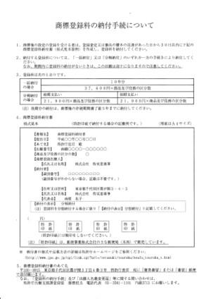 Img290_2