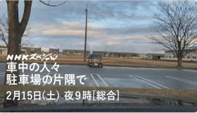 Photo_20200217095301