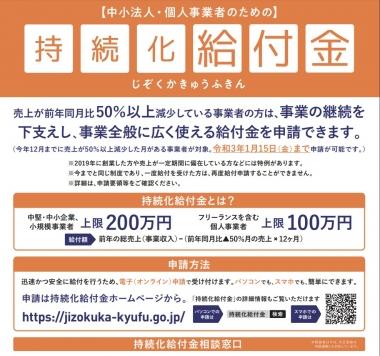 Photo_20201009092601